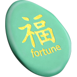 Fortune pebble 1
