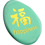 Happiness pebble