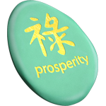 Prosperity pebble 1